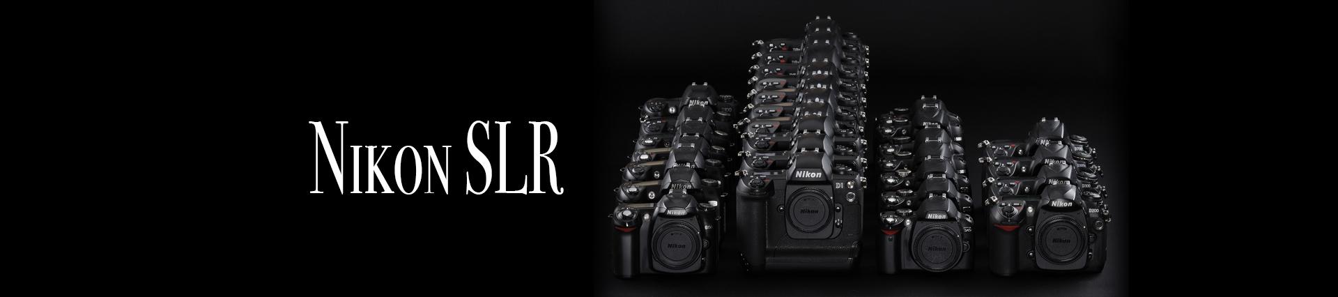 Top Fotografia   Camaras Nikon, Analisi y comparativas