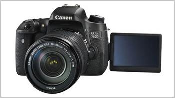 canon_760d_cabecera