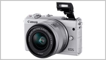 Canon_M100_TP_cabecera